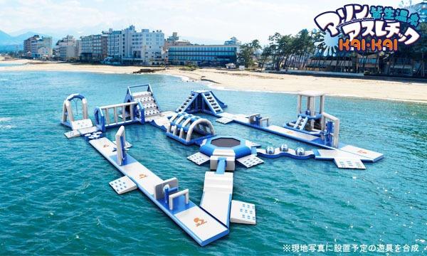 [7/31(水)]皆生温泉マリンアスレチック 海皆-KAI・KAI- イベント画像1