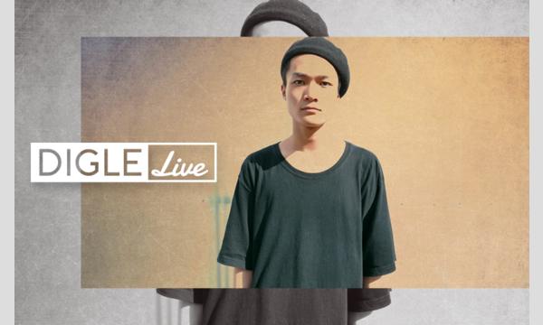 DIGLE LIVE #01 feat.Shin Sakiura イベント画像1