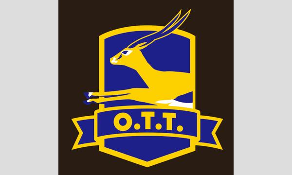 OTTセンゴ(第10回 オトナのタイムトライアル #OTT) ※競技時間未定 イベント画像2