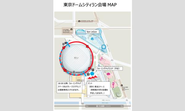 東京ドームシティラン~1hour run~ produced by TWOLAPS & OTT イベント画像2