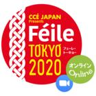 Comhaltas Ceoltóirí Éireann Japan(CCÉ ジャパン)のイベント