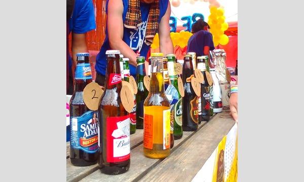 第8回世界のビールまつりin志賀島 イベント画像2