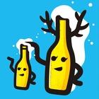 世界のビールまつりin志賀島実行委員会のイベント