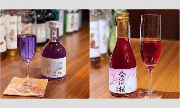PON-SHU Marché 〜初心者でも楽しめる日本酒イベント〜 イベント画像2