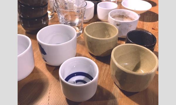 PON-SHU Marché 〜初心者でも楽しめる日本酒イベント〜 イベント画像3