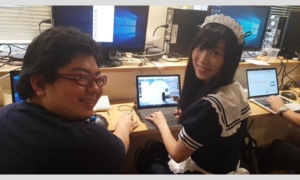 メイドプログラミングスクール in東京イベント