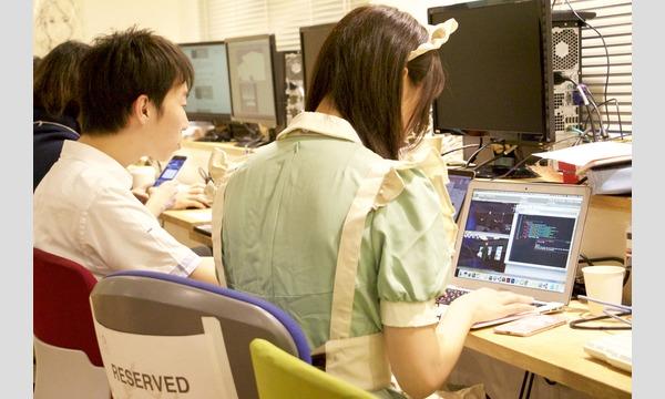 メイドプログラミングスクール イベント画像2