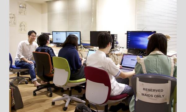 メイドプログラミングスクール イベント画像3