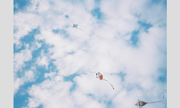 GACCOHの新春・凧上げワークショップ at 鴨川  ー描いて、作って、空に飛ばす!ー2019イベント