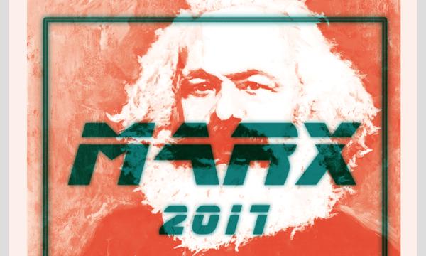 nyx×GACCOH「マルクスと現代社会」第三回マルクス主義vs.ポスト・マルクス主義 イベント画像1