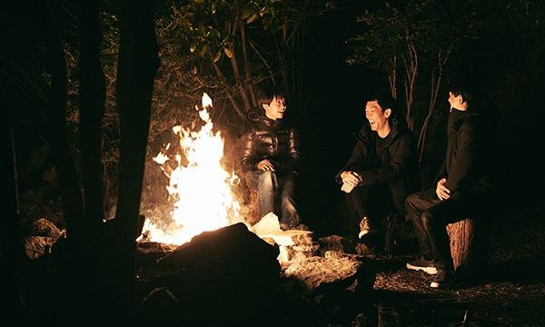 【参加型オンラインイベント】第2回 神山まるごと高専 円卓会議 イベント画像2