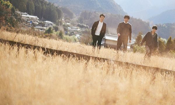 【参加型オンラインイベント】神山まるごと高専円卓会議 イベント画像3