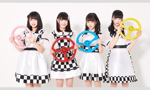 さきどり武者修行 〜overtake TOUR 2018〜 in沖縄イベント