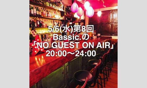 public bar Bassic.のBassic.の「NO GUEST ON AIR」第8回イベント
