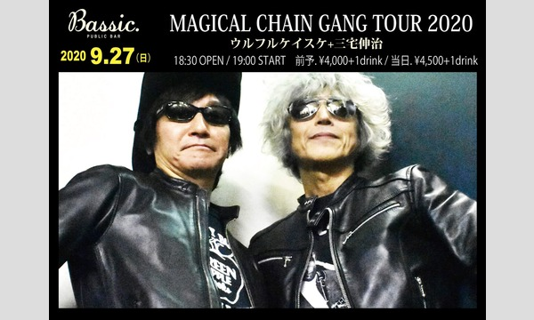 public bar Bassic.の【生配信】9月27日(日) MAGICAL CHAIN GANG TOUR 2020【福岡】(4/19振替公演)イベント