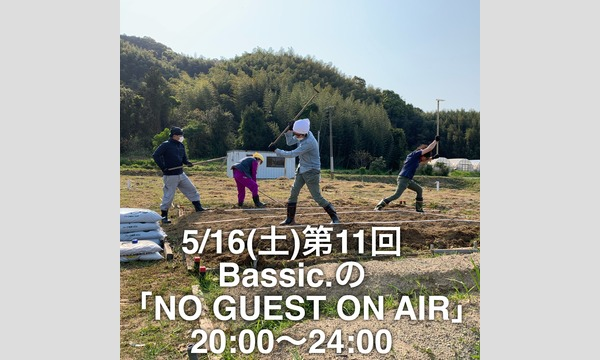 public bar Bassic.のBassic.の「NO GUEST ON AIR」第11回イベント