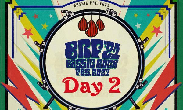 public bar Bassic.の7/4(日)BRF'21 DAY2イベント