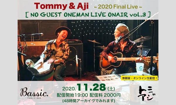 public bar Bassic.の2020年11月28日(土)Tommy & Aji - 2020 Final Liveイベント