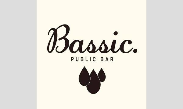 public bar Bassic.のBassic.の「NO GUEST ON AIR」第2回イベント