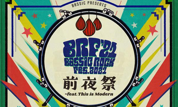 public bar Bassic.の7/2(金)BRF'21 前夜祭-feat.This is Modern-イベント