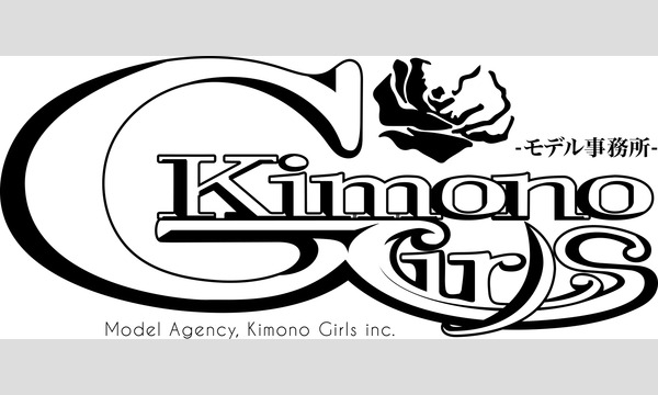 KimonoGirlsFes2018@大阪【女性限定】先着(KimonoGirlsオリジナルリストバンド付) イベント画像1
