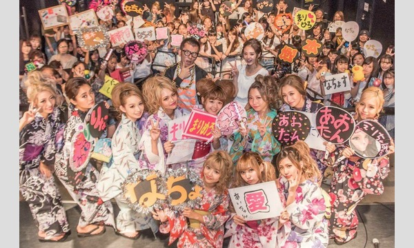 KimonoGirlsFes2018@大阪【女性限定】先着(KimonoGirlsオリジナルリストバンド付) イベント画像2