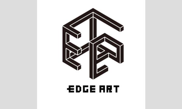 【アジアブース】エッジアート
