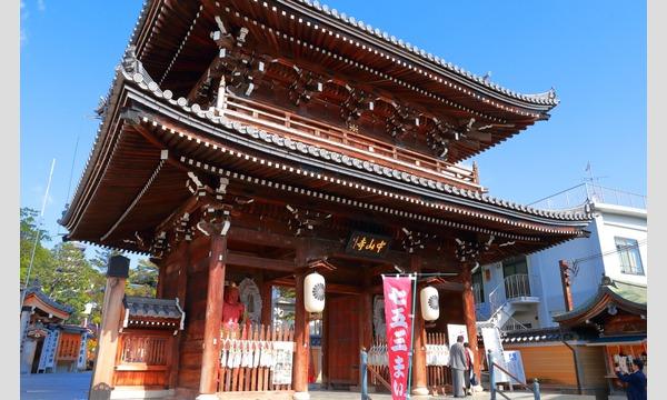 11月14日 Story photo 中山寺七五三・お宮参り撮影 イベント画像1