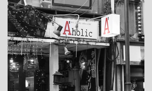 【online BAR】A'live vol.01 by A'holic イベント画像1