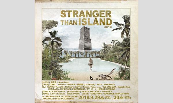 STRANGER THAN ISLAND 2018 イベント画像1