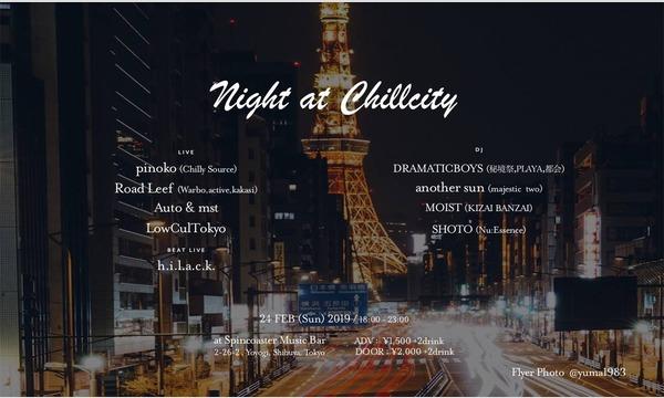Night at Chillcity イベント画像1