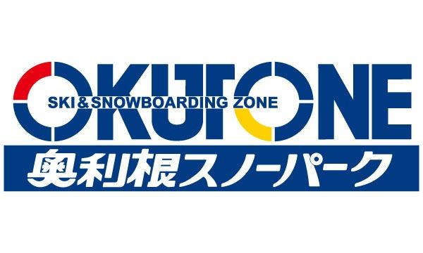 奥利根スノーパーク 早割シーズン券 最大13,000円OFF イベント画像1