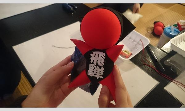 【ミライカレッジ飛騨高山】女子ナイト開催! イベント画像2