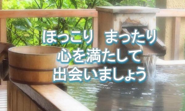 【抽選申込】ミライカレッジ飛騨高山 イベント画像1