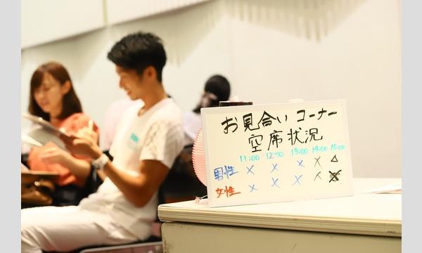 泉佐野市主催ミライカレッジ泉佐野~出会いの祭典~  イベント画像2
