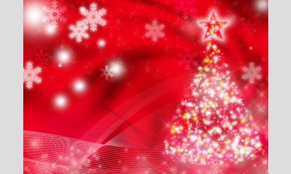 泉佐野市主催 ミライカレッジ泉佐野    〜クリスマス目前 素敵な出逢いをあなたに!!~ イベント画像1