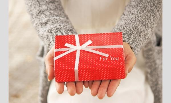 Valentine Special Events 第1弾~石垣市主催ミライカレッジ石垣・出会いとグルメのよくばり婚活~ イベント画像2