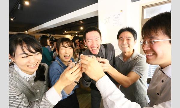 【日本酒交流会】夏の夕涼み~新宿でまったり飲みませんか? イベント画像1