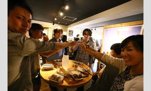 【日本酒交流会】夏の夕涼み~新宿でまったり飲みませんか? イベント画像3