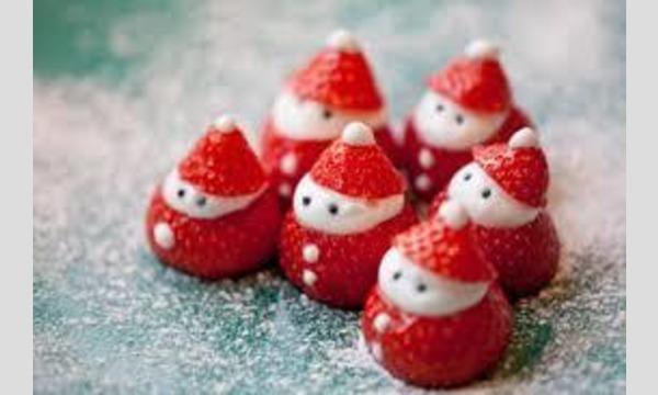 ミライカレッジ小美玉キッチン~フルーツたっぷりのクリスマスケーキを作ろう~ イベント画像3