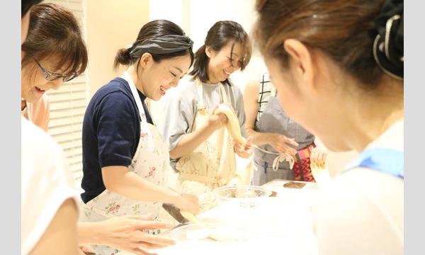 札幌キッチン~北海道の食を満喫しナイト!~ イベント画像2