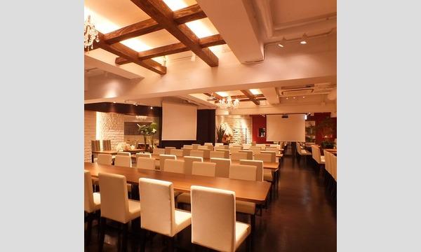 【シンデレラコンin名古屋】大手一流企業在籍、独身男性との交流パーティ開催します☆ イベント画像2