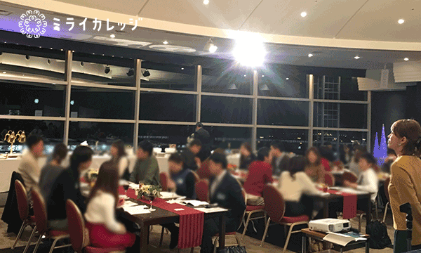 泉佐野市主催 ミライカレッジ泉佐野〜七夕に素敵な出会いを~ イベント画像3
