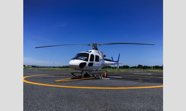 【Pass Market限定¥19,800OFF】ヘリコプター東京プレミアムチャーター(30分) イベント画像1