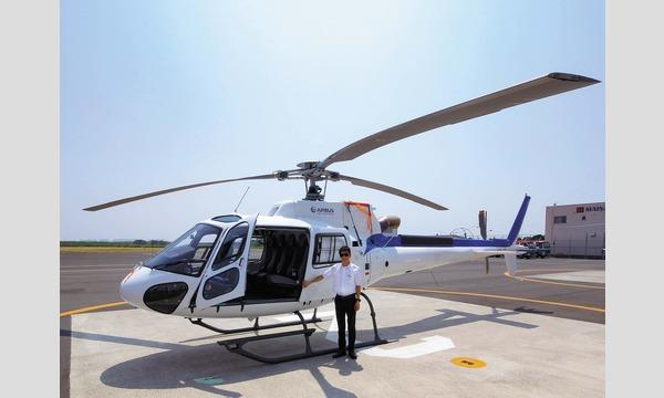【Pass Market限定¥19,800OFF】ヘリコプター東京プレミアムチャーター(30分) イベント画像2