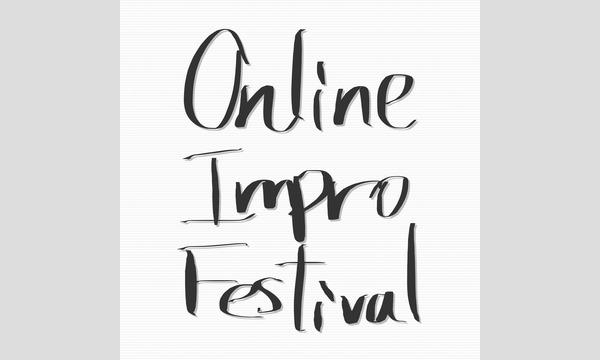 Online Impro Festival イベント画像1