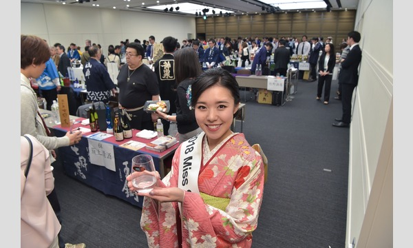 ワイングラスでおいしい日本酒アワード2019入賞酒お披露目会 イベント画像1