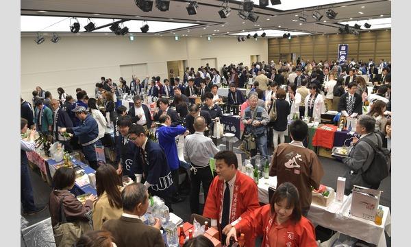 ワイングラスでおいしい日本酒アワード2019入賞酒お披露目会 イベント画像2