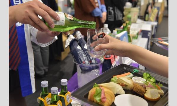 ワイングラスでおいしい日本酒アワード2019入賞酒お披露目会 イベント画像3