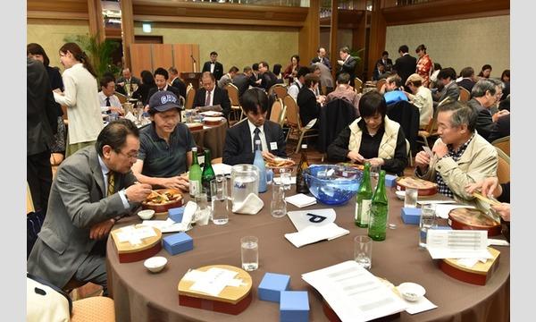 全国燗酒コンテスト2016入賞酒お披露目会 イベント画像1